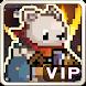 カジカジドラゴン VIP:オフラインレトロRPG