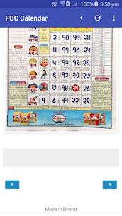 Pandit Babulal Chaturvedi Calendar 2021 Hindi 2