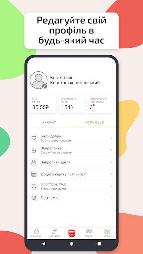 u0424u043eu0440u0430 android2mod screenshots 8