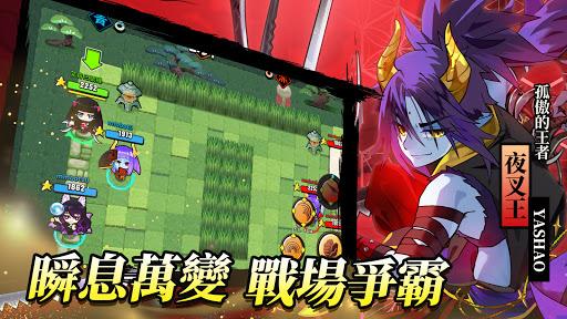 u5fcdu8c46uff1au65b0u4e16u4ee3 1.0.3 screenshots 4