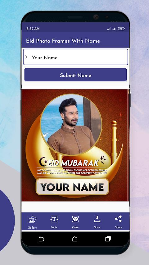 Eid Mubarak Photo Frame With Name 2021のおすすめ画像2