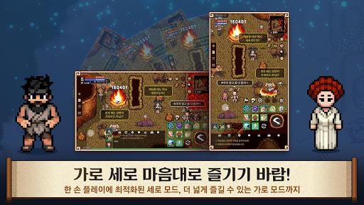 ubc14ub78cuc758ub098ub77c: uc5f0 apkdebit screenshots 8