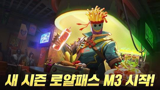 تحميل ببجي الكورية للكمبيوتر وللايفون وللاندرويد PUBG Korean 5