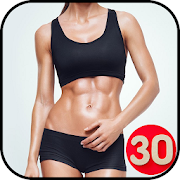 Lose Fat in 30 Days - Weight Loss Workout