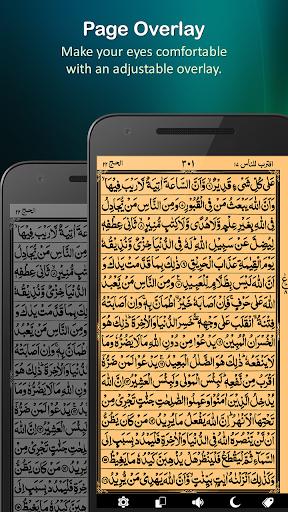 Holy Quran (16 Lines per page) 2.6 Screenshots 5