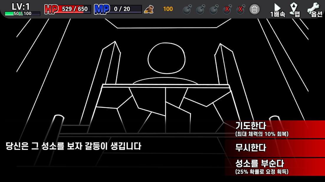 라퓌셀 '카드RPG' screenshot 1