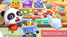 パンダのキッズパーティー-BabyBus 子ども・幼児向けのおすすめ画像2