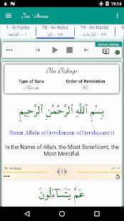 Juz Amma (Suras of Quran) 2.2.2 Screenshots 3