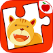 ABC Animals Jigsaw Puzzle Game - Androidアプリ