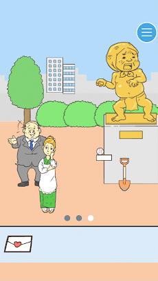脱出ゲーム - ハートを探せ! KEBAB編のおすすめ画像5