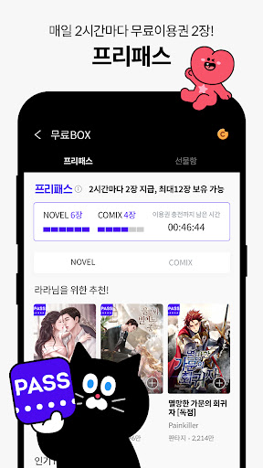 SERIES android2mod screenshots 4