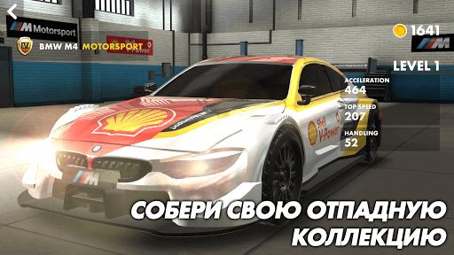 Shell Racing screenshots 6
