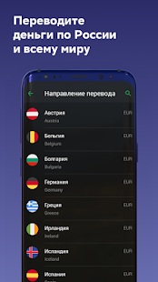 СберБанк Онлайн Screenshot
