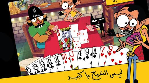 Trix 3ala Rasi 3.3.4 3