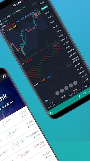 bitbank - Bitcoin & Ripple Wallet 1.9.0 Screenshots 2