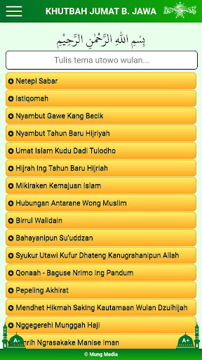 Khutbah Jumat NU modavailable screenshots 6