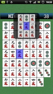 四川省パズル 3