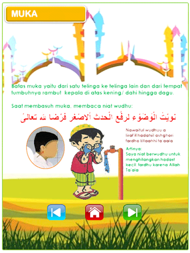 Edukasi Anak Muslim 7.0.4 screenshots 16