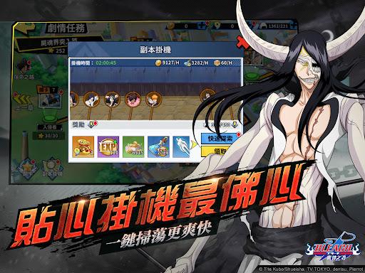 u6b7bu795euff1au7f88u7d46u4e4bu5203  screenshots 17