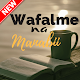 Download Wafalme na Manabii For PC Windows and Mac