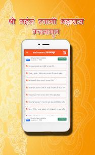 Mahant Swami  Daily For Pc 2020 (Windows 7/8/10 And Mac) 2