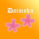 Daimokuhyo4-2020