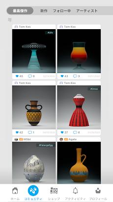 Let's Create! Pottery 2 - 陶芸ゲームのおすすめ画像1