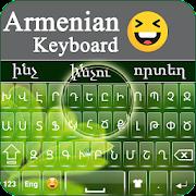 Armenian Keyboard: Free Offline Working Keyboard