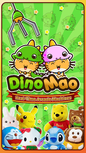 DinoMao - Real Claw Machine Game android2mod screenshots 1