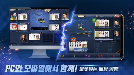 ud55cuac8cuc784ud3ecucee4 ud074ub798uc2dd with PC 1.2.13 screenshots 3