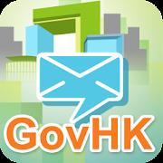 GovHK Notifications