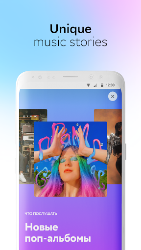 SberZvuk: more than just music android2mod screenshots 6