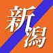スマートJ for アルビレックス新潟
