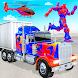 壮大な警察のトラックロボット 戦争 ロボットゲームを作る