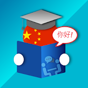 Learn Chinese Fast and Free