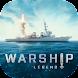 放置艦隊 - Androidアプリ