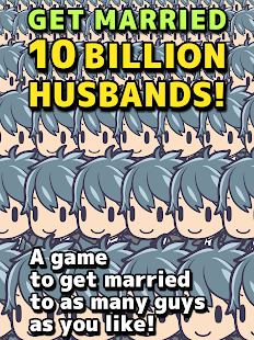 10 Billion Husbands Screenshot