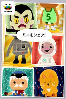 トッカ・ミニ (Toca Mini)のおすすめ画像5