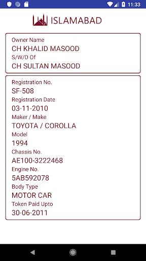 Vehicle Verification Pakistan  Screenshots 3