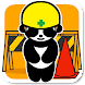 ぱんだ建設 今日から現場監督だ!ぱんだ達を率いてビル建設!! - Androidアプリ