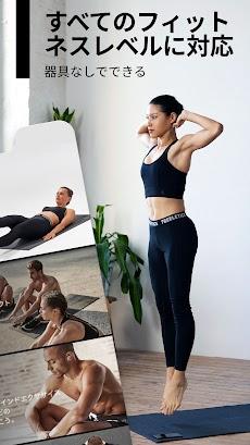 Freeletics: 自分専用にカスタマイズされるワークアウト&トレーニングプランで最強の身体作りのおすすめ画像2