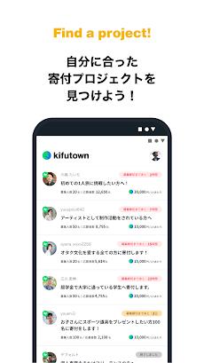 kifutownのおすすめ画像2