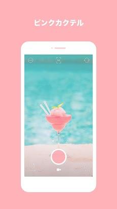 PICTAIL  -  ピンクレディのおすすめ画像1