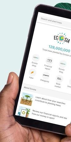 Ecosia - Trees & Privacyのおすすめ画像1