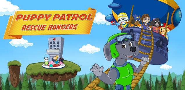 puppy rangers: rescue patrol hack