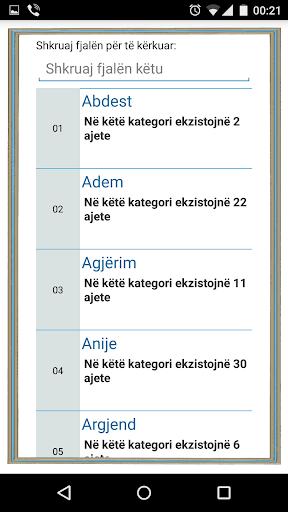 Kerko ne Kur'an For PC Windows (7, 8, 10, 10X) & Mac Computer Image Number- 8