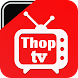 Thoptv : Live Cricket, All TV Channels Tips