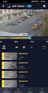 u041cu0430u0441u0442u0435u0440 u041au043bu044eu0447 1.8 Screenshots 1