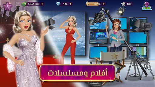 Code Triche ملكة الموضة | لعبة قصص و تمثيل (Astuce) APK MOD screenshots 2