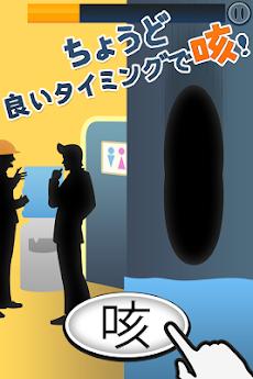 トイレタイム - トイレで遊ぶミニゲームのおすすめ画像3